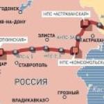 """""""Юбилейная"""" 500-милионная тонна нефти перевалена через морской терминал КТК"""