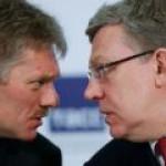 Песков прокомментировал тезис Кудрина о приватизации нефтяного сектора России