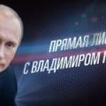 Путин: возможности России будут прирастать Арктикой