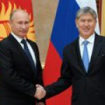 """Путин: """"Газпром"""" вложит в Киргизию 100 млрд рублей"""