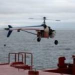 В России скоро начнутся испытания беспилотника для ледовой разведки