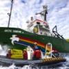 Россия должна заплатить Нидерландам 5,4 млн евро по делу Arctic Sunrise