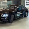 Daimler и Bosch разработали систему беспилотной парковки автомобиля