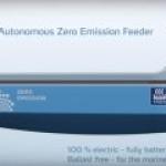 """Начинает работу первая в мире """"автономная"""" судоходная компания"""