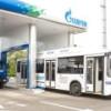 Экологические преимущества газомоторного топлива поддержаны Открытым правительством