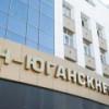 """Крупнейшее предприятие """"Роснефти"""" побило свой еще советский рекорд добычи"""