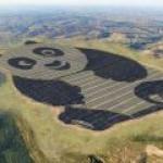 """Эта """"панда"""" из провинции Шаньси может выдавать 100 МВт"""