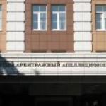 """Девятый арбитраж вынес решение в пользу """"Газпрома"""" в его споре с НОВАТЭКом"""