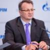 """""""Газпром"""" намерен увеличить газодобычу до максимума за последние годы"""