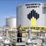 """Между """"Роснефтью"""" и властями Чечни опять недопонимание"""