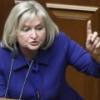 """Украина официально объявит РФ """"страной-агрессором"""", чтобы получать деньги МВФ"""