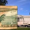 Все равно больше 100: РФ снизила на 5,8 млрд долларов вложения в госдолг США