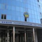 """Высший хозсуд Киева пустил дело о дивидендах """"Газтранзита"""" по второму кругу"""