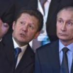 """Миллер Путину и Эрдогану: проложена треть """"Турецкого потока"""""""