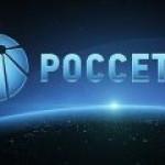 На острове Русский построят центр по развитию умных энергосетей