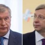 """""""Роснефть"""" готова помочь АФК """"Система"""" в организации кредитной линии"""