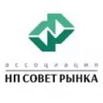 «Совет рынка» обновил рейтинг сбытовых электроэнергетических компаний России