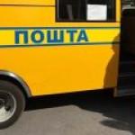 """Украинские """"почтовики"""" хотят заниматься поставками газа"""