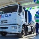 «Газпром», CNPC и «КазМунайГаз» хотят создать огромную цепь газозаправок