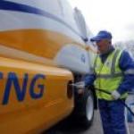 Использование газового топлива в РФ вырастет в 18 раз