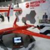 «Вертолеты России» к 2019 году создадут электрический конвертоплан