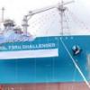 Крупнейший в мире FSRU получил имя и путевку в жизнь