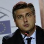 """На саммите ЕС вопрос по """"Северному потоку-2"""" не стоит в повестке"""