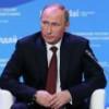 Путин назвал справедливую цену нефти