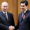 Россия сделала Туркмении ряд предложений в нефтегазовой сфере