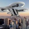 Airbus создает систему управления городским воздушным движением