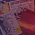 Отраслевые и корпоративные медиа: какие перспективы?