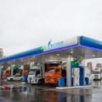 """""""Газпром"""" открыл крупнейшую в России и Европе АГНКС"""