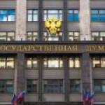 В Госдуму внесен законопроект о НДД для нефтяной отрасли