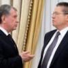 """Суд снова допросит главу """"Роснефти"""" по делу Улюкаева"""