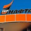 """""""Укртатнафте"""" опять не повезло в споре с """"Татнефтью"""" – теперь во Франции"""