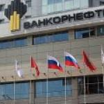 """""""Ванкорнефти"""" придется выплатить 2,46 млрд рублей недоимок, штрафов и пеней"""