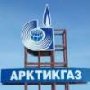 """СП """"Газпром нефти"""" и НОВАТЭКа получило лицензию на огромное ямальское месторождение"""