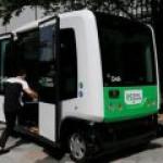 В Японии начались полевые испытания беспилотных автобусов