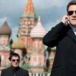 Администрация Трампа готовит список российских «плохих парней»