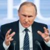 """Путин: нефтяники не должны надеяться на свои """"золотые яйца"""""""