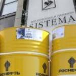 """Конфликт между """"Роснефтью"""" и АФК """"Система"""" полностью исчерпан"""