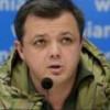 """Задумавшегося о покупке российского газа Порошенко назвали """"коллаборантом"""""""