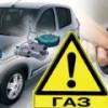 Для американских автовладельцев газ доступнее, чем для российских
