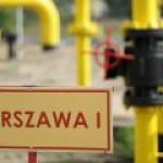 Польша импортирует все меньше и меньше российского газа