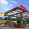 В Мексике впервые в истории открылась автозаправка Total