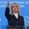 Захарова дала жесткую отповедь британскому премьеру Терезе Мэй