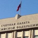 Счетная палата: В России множество ученых, но нет денег на науку