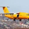 В Раменском районе Подмосковья разбился пассажирский самолет