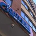 """""""Газпром"""", сливая свои компании, создает мощного международного трейдера"""