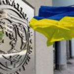 """Газовое"" условие МВФ приведет к смене власти на Украине?"